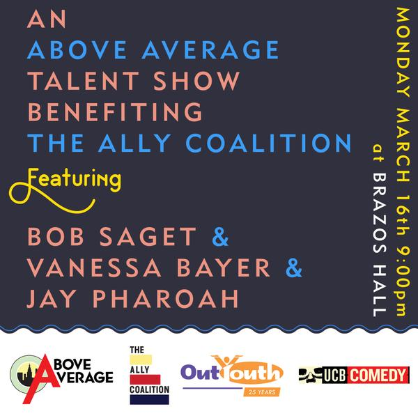 An Above Average Talent Show: SXSW 2015